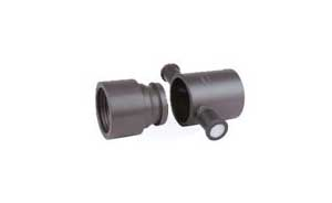 BIT Aluminum Couplings